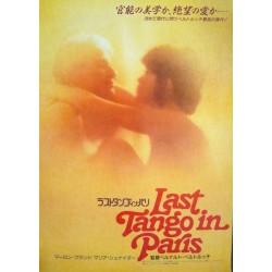 Last Tango In Paris (Japanese)