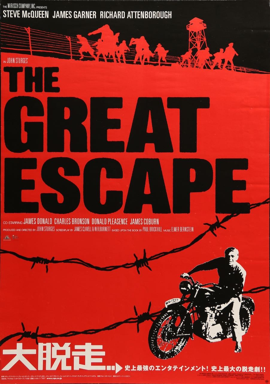The Great Escape Japanese movie poster